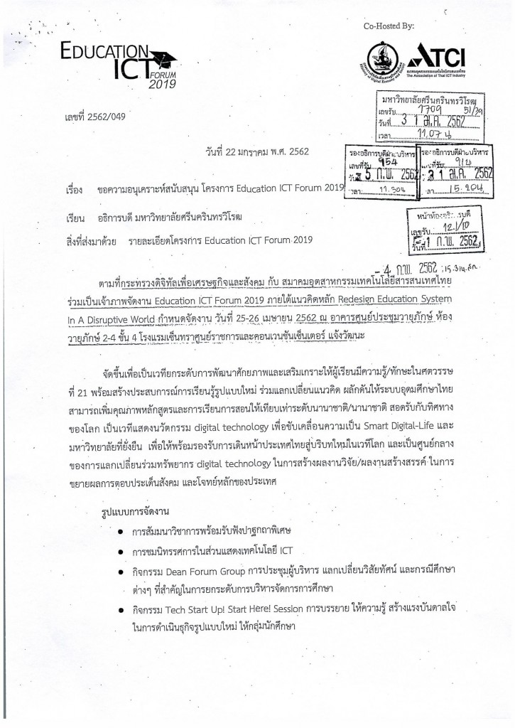 140262_Page_2