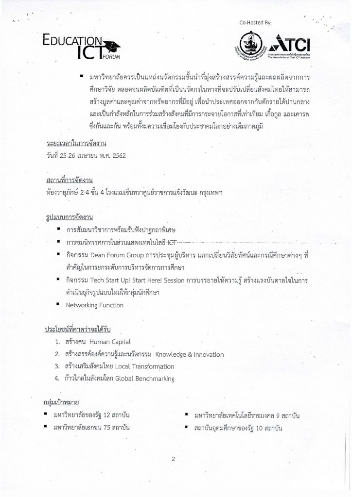 140262_Page_5