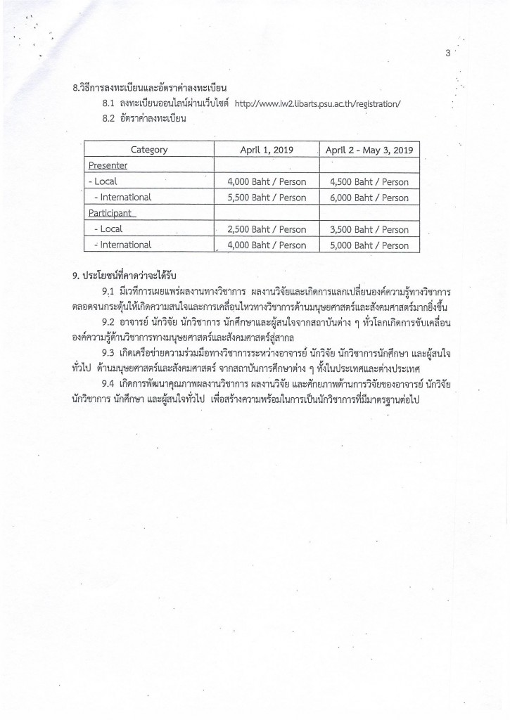 260262(1)_Page_4
