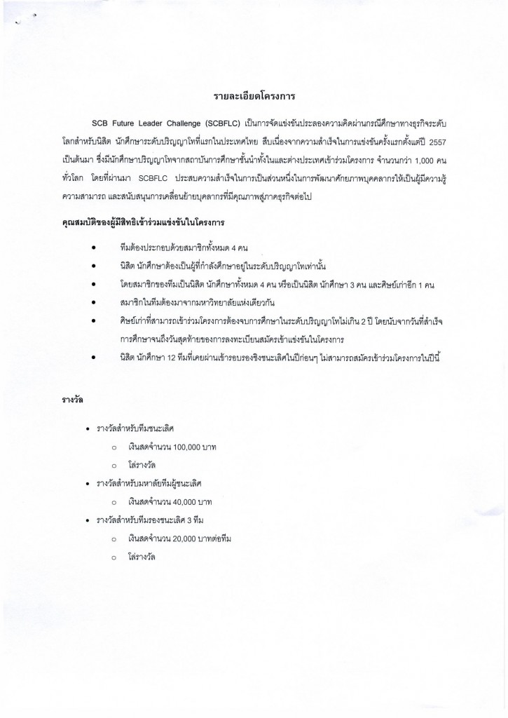 260262(2)_Page_2